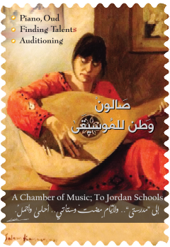 A Chamber of Music; To Jordan schools